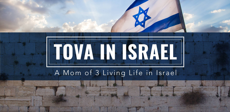 Tova In Israel